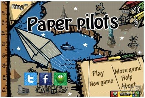 iphone纸飞机管理员