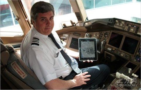 他们将把11000台ipad部署在大陆航空和美联航航班上