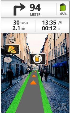 世界上第一个增强现实导航软件 -- 上方网(www