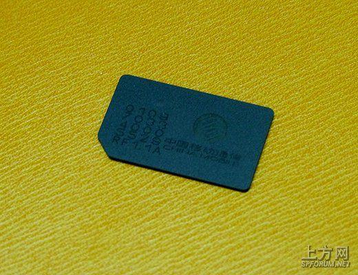 手机钱包rfid-sim卡