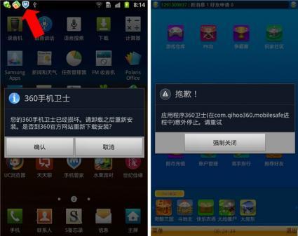 3智能手机名单:大鹏a7