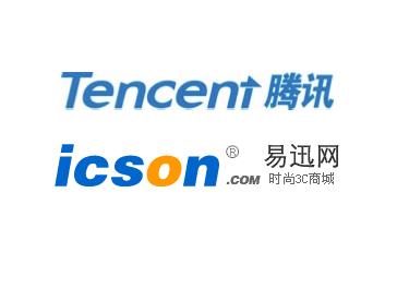 易迅网ceo确认腾讯成为其股东 腾讯未发表回应