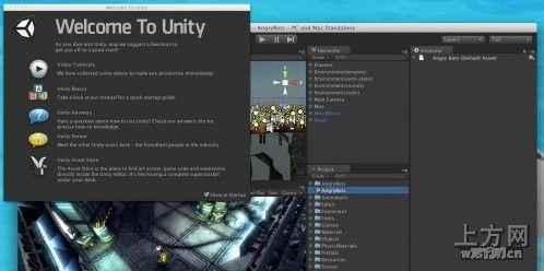 教程:如何使用Unity制作2.5D游戏
