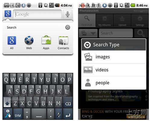 移动应用界面设计模式—搜索
