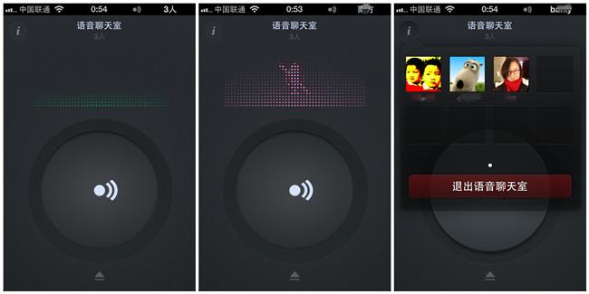 5公测版评测: 强化语音功能 支持语音聊天室