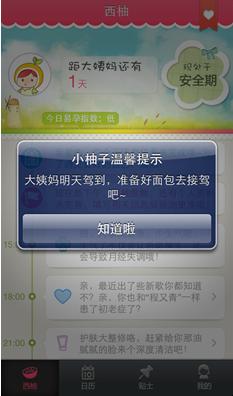 91片片神器下载app