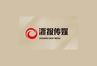 浙报传媒亿元入股2家竞技游戏公司