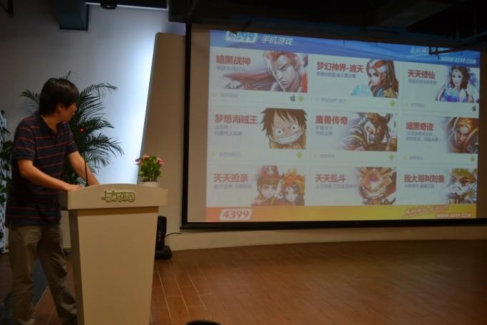 萌将西游》   孙睿:《萌将西游》是安卓版单机游戏,以直接触屏高清图片