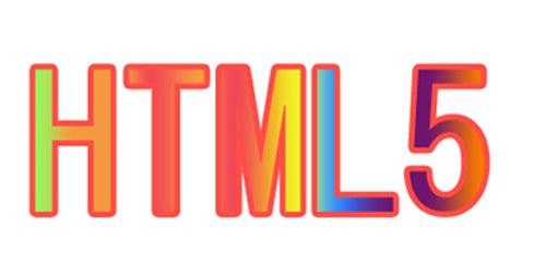 H5发展现状:2015年将有80%的App基于HTML5
