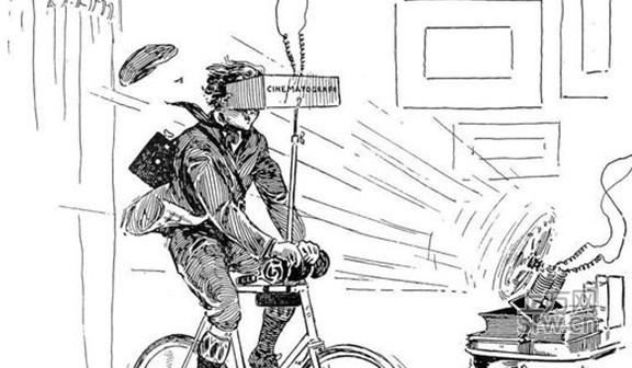 动漫 简笔画 卡通 漫画 手绘 头像 线稿 576_336
