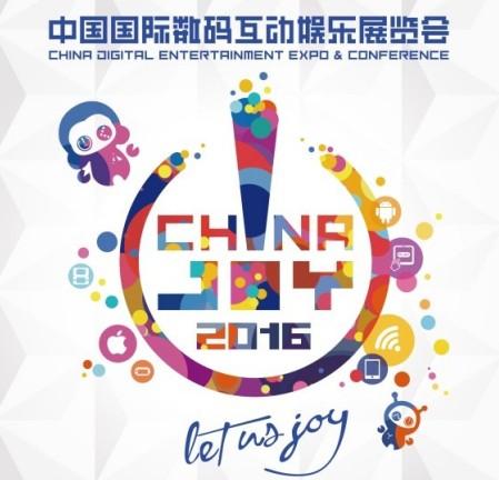 游龙携三大平台确认参展2016ChinaJoy