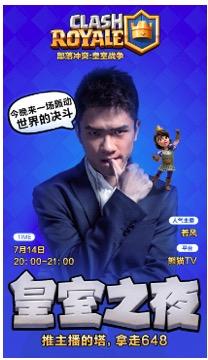 东方彩票官网 7