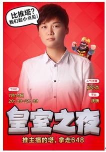 东方彩票官网 8