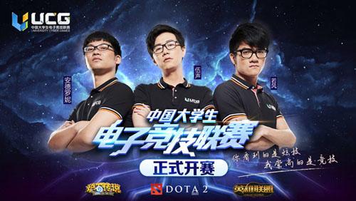 中国大学生电竞联赛签约启动,中韩邀请赛再传捷报