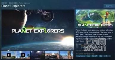 被忽略的蓝海 Steam或将重建中国游戏市场秩序