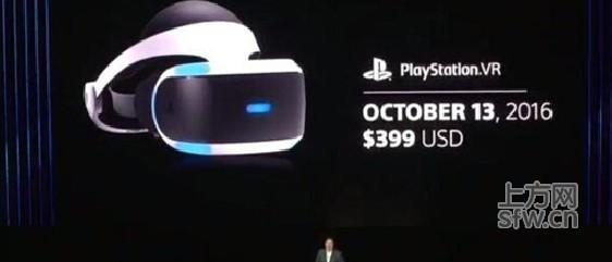 吉田修平:索尼并不确定消费者对PSVR的需求水平