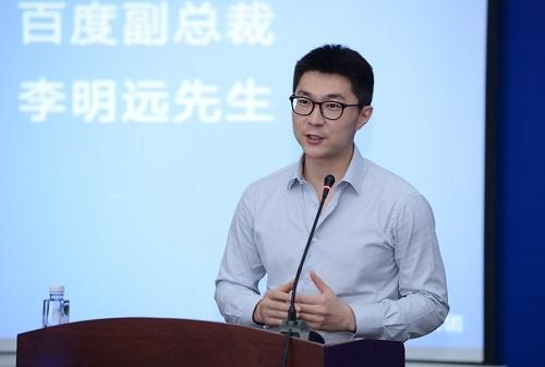 11月5日凌晨,刚从百度副总裁位置引咎辞职的李明远通过朋友圈发布