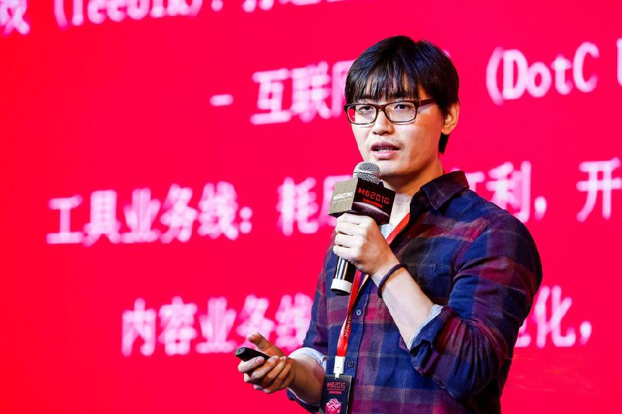 Avazu Holding 石一荣登《财富》2016 年中国40 位40 岁以下商界精英榜