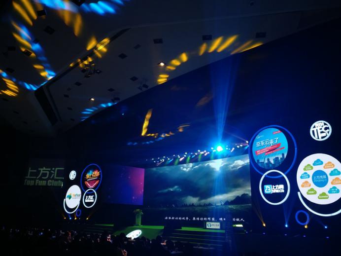 2017第十四届TFC全球泛游戏大会暨智能娱乐展于今日盛大开幕