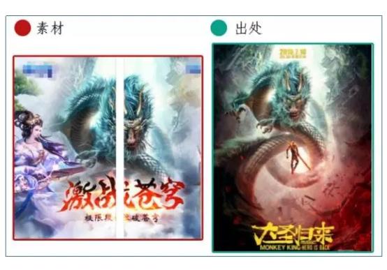 手游广告素材战(chao)争(xi)打得越来越激烈了!