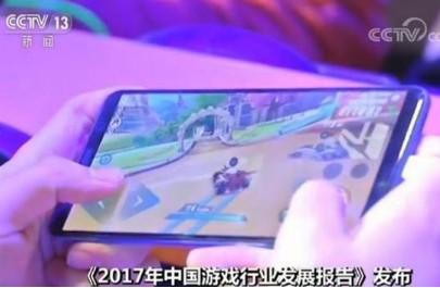 中国游戏行业今年营收近2200亿元占全球份额28%