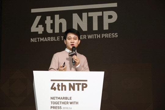 区块链的诱惑:韩国第一手游公司Netmarble高调进场