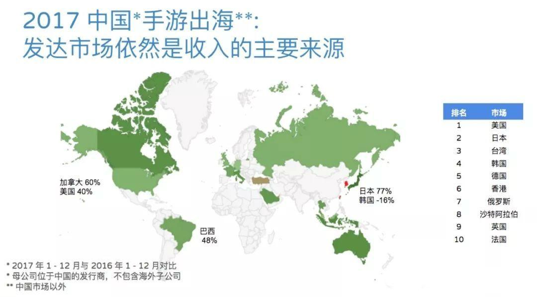 谷歌加拿大地图中文版