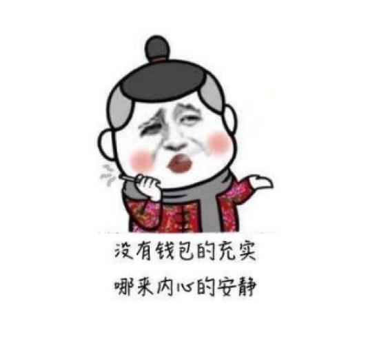 """村花杨超越邀你""""奔现"""",新春祝福正确的打开方式"""