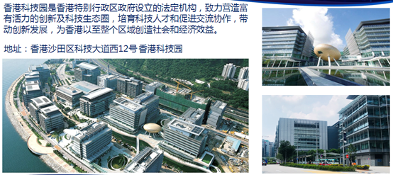 TokenSky区块链大会香港站为什么不可错过?