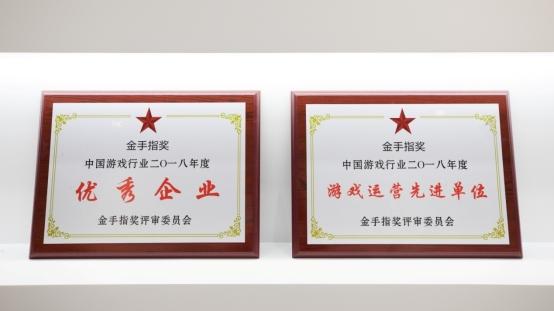 """小沃科技亮相中国游戏行业""""金手指""""奖颁奖典礼,摘取5项大奖"""