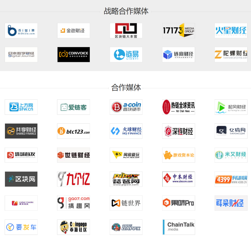 盛誉全球!400家海内外媒体争相报道TokenSky香港站暨TFC泛游戏大会