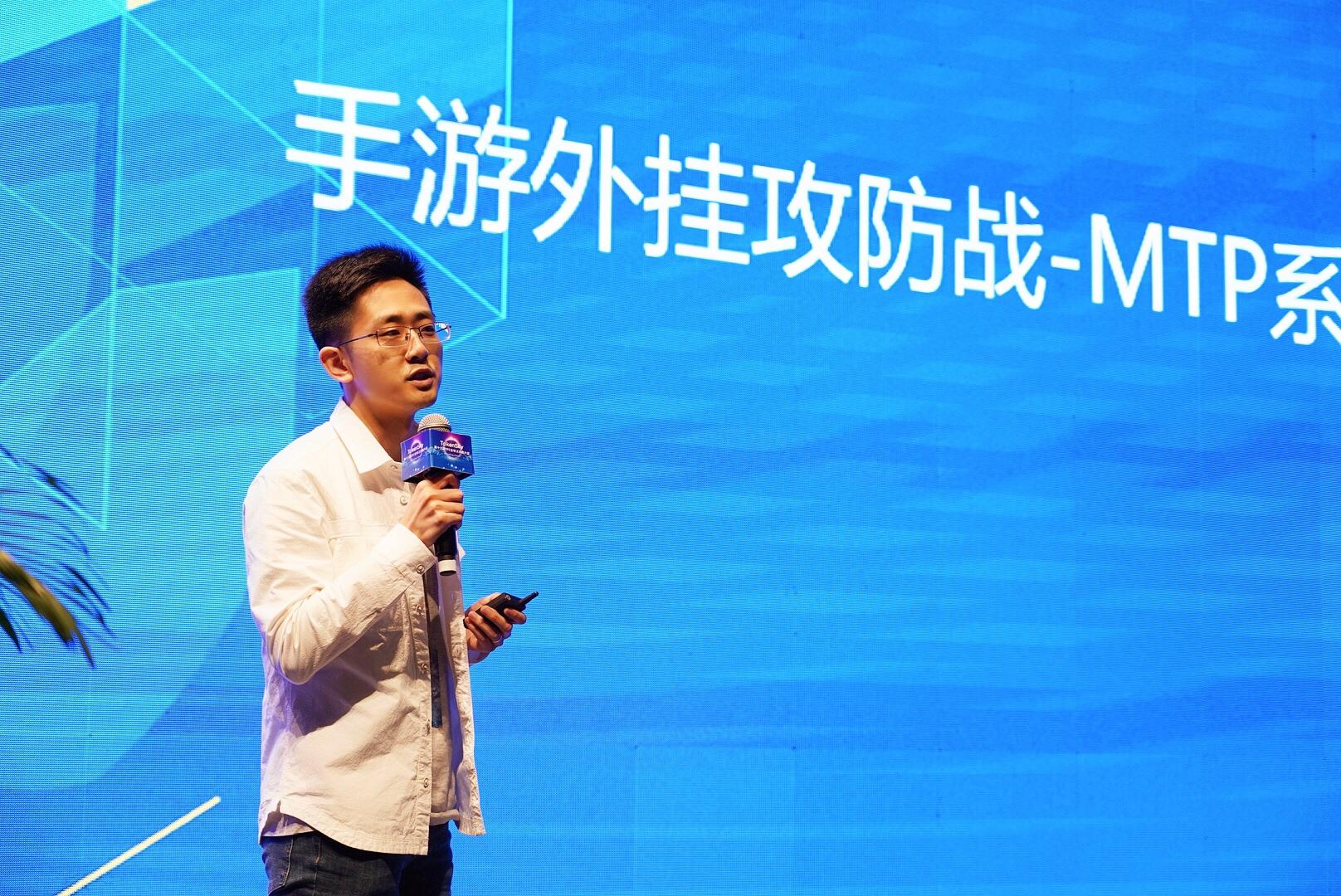 4月17日TokenSky香港站 全球TFC泛游戏大会盛大开幕 精彩观点汇总