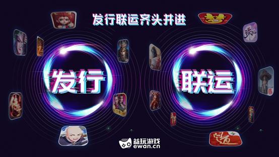 """益玩游戏斩获第16届TFC全球泛游戏大会""""金苹果奖""""两项大奖"""