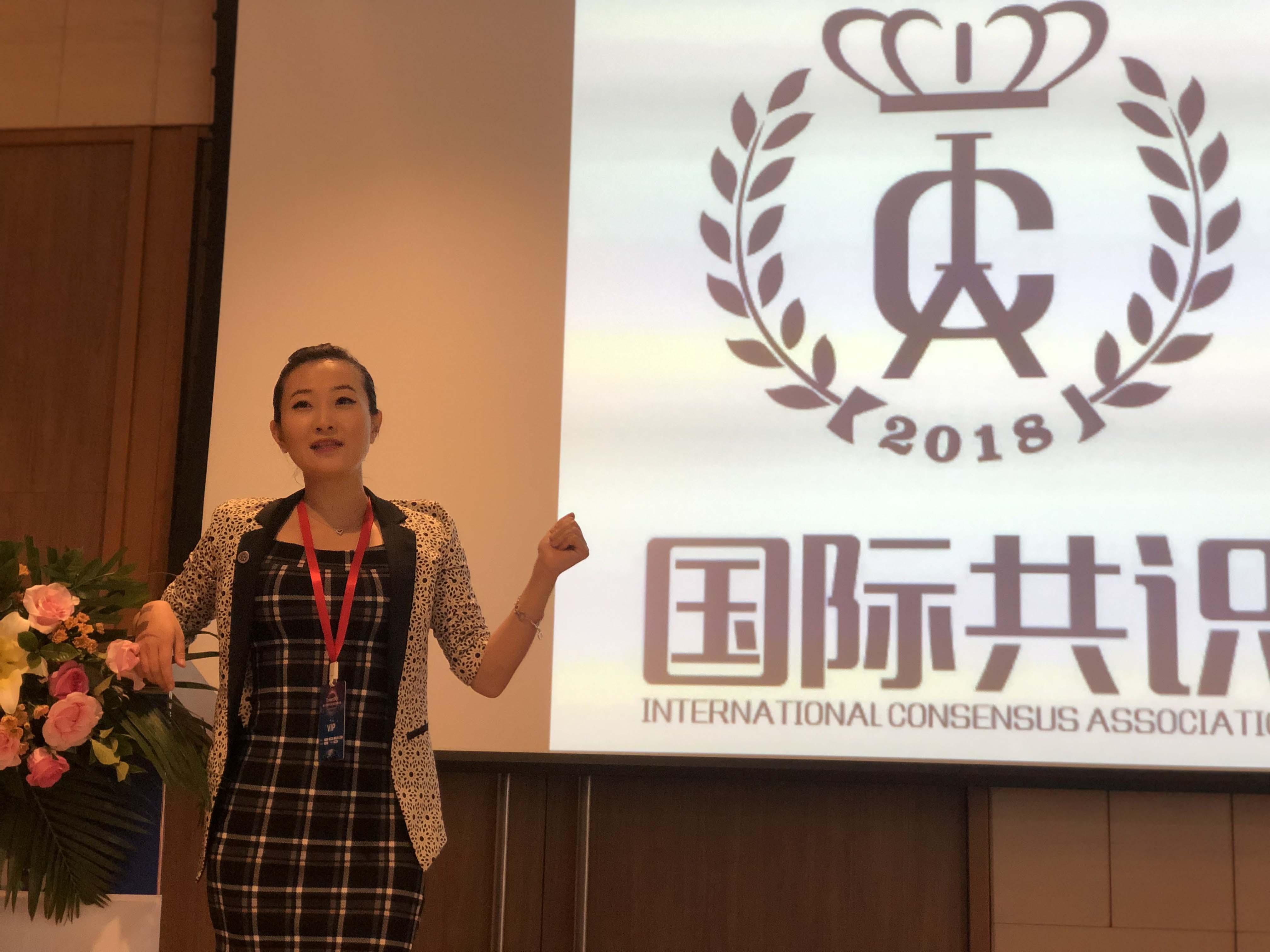 TokenSky联合国际共识举办海外区块链项目落地与应用(亚洲区)研讨会成功举办