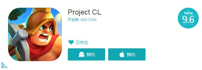 """开测啦!5月8日,最受期待沙盒""""Project:CL"""" 来了!"""