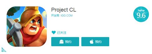 """最受期待沙盒""""Project:CL"""",测试发号最后2天!"""