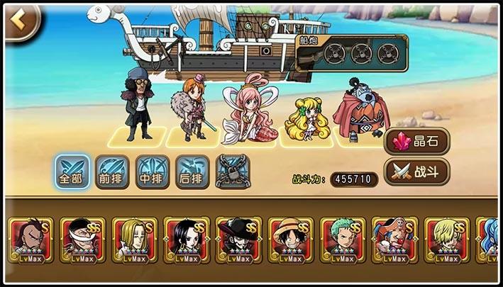 《航海王启航》蔓谢丽开放料理系统 角色能力大幅提升!