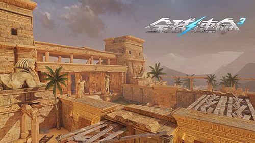 《全球使命3》全新资料片灼热沙城今日上线