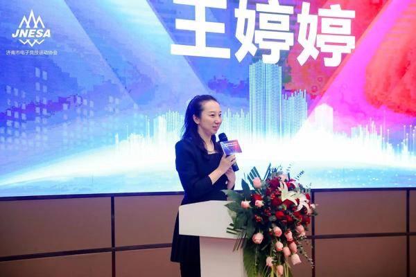 济南市电竞大咖齐聚首,共同探索城市电子竞技产业发展