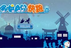 正版《哆啦A梦》系列手游震撼来袭 首款谍照曝光