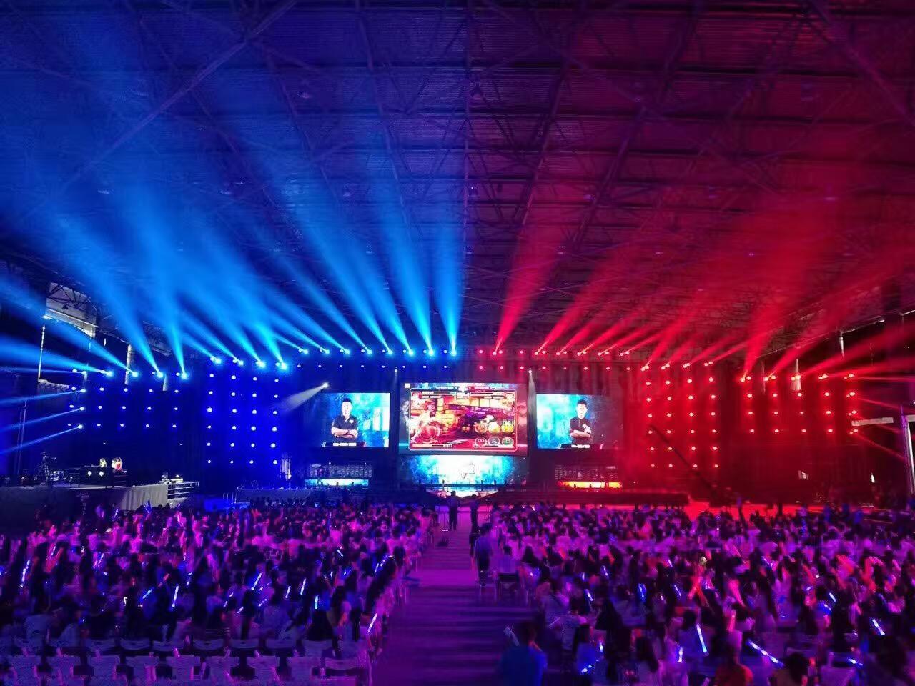 CMEG2016贵阳总决赛今日开幕 冠军即将诞生