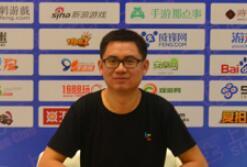 乐视云董事长&乐视互娱CEO杨永强:大屏游戏市场还处于爆发前 未来将走向大IP时代
