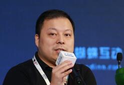 蝴蝶互动副总裁罗坚:H5游戏 新的力量