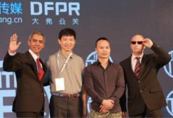 2016TFC泛游戏大会暨智能娱乐展:次日主会场演讲观点汇总