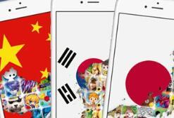 SuperData:10月份全球手机游戏收入达31亿美元 同比增15%