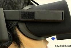 岛国推出奇葩外设 让VR游戏不但能看能听还能闻