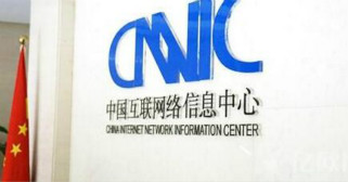 中国网民规模7.31亿 手机网民达6.95亿