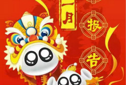 中国移动咪咕游戏2017年1月数据报告