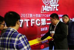 2017TFC:第二届TFC直播行业会精华盘点