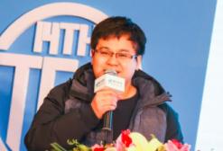 2017TFC:TalkingData魏韬 迎接存量时代,掘金游戏市场